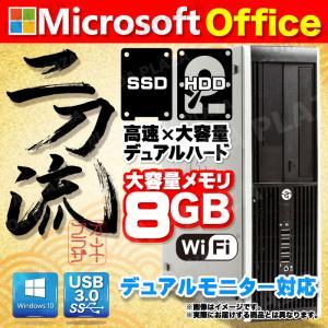 中古パソコン デスクトップパソコン MicrosoftOffice2019 第3世代Corei5 新品SSD480GB+HDD500GB メモリ8GB USB3.0 Win10 RW HP DELL 等 アウトレット|ugreen-oaplaza