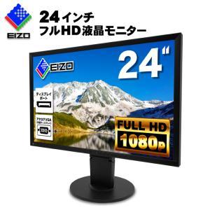 EIZO FlexScan EV2416W 液晶モニター 24.1インチワイド ブラック WUXGA 非光沢 TNパネル ピボット、チルト、スイーベル VGA ディスプレイポート【中古】|ugreen-oaplaza