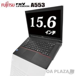 [製品名] パソコン 中古PC  富士通 LIFEBOOK A553 ノートパソコン 本体  [ディ...