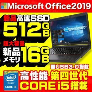 ノートパソコン 中古ノートPC 第4世代Corei5 メモリ16GB 新品SSD512GB Win10 無線 MicrosoftOffice2019 HDMI USB3.0 15型 富士通 LIFEBOOK 訳あり|ugreen-oaplaza