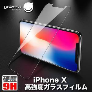 iphoneXS iphoneX ガラスフィルム 9H クリア iphone x アイフォンX 保護フィルム 液晶保護 画面保護 簡単貼り付けキット付 新品 送料無料 lp171 NP|ugreen-oaplaza
