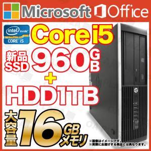 デスクトップパソコン 中古パソコン Windows10 第三世代Corei5 新品SSD960GB+新品HDD1TB メモリ16GB DVDRW MicrosoftOffice2019 HP DELL 等 アウトレット|ugreen-oaplaza