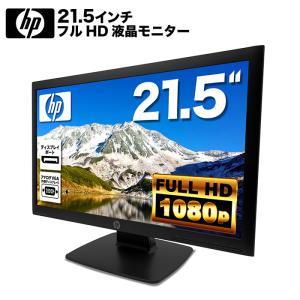 HP ProDisplay P222va 液晶モニター 21.5インチワイド ブラック フルHD 非光沢 VAパネル 白色LEDバックライト VGA ディスプレイポート【中古】|ugreen-oaplaza