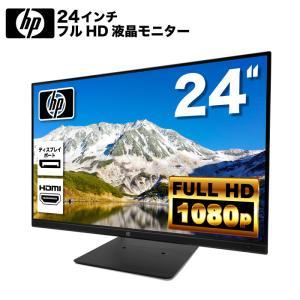 HP Z24n プロフェッショナル液晶モニター 24インチワイド ブラック フルHD 非光沢 IPSパネル HDMI ディスプレイポート【中古】|ugreen-oaplaza
