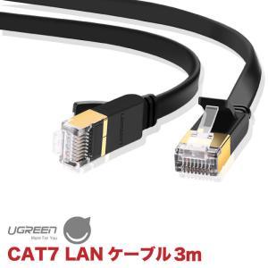 LANケーブル 3m カテゴリー7 RJ45 コネクタ ギガビット10Gbps 600MHz CAT...
