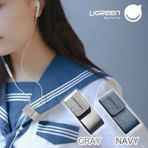 イヤホン落下防止マグネットバンド 上質ヌバックレザー製 革新的スタイル lp138 NP|ugreen-oaplaza