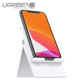 UGREEN スマートフォンスタンド 折りたたみ式 高さ調整&角度調整可能 4.7〜7.9インチ 卓上ホルダー 滑り止め iPhone 12 Mini Pro ProMax 白 LP247 80704|ugreen-oaplaza