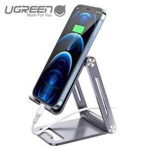 スマホスタンド 卓上 角度調整 アルミ製 スマホ用 iPhone 12 mini Pro ProMax 折りたたみ式 持ち運びに便利 充電可能 4.7〜7.9インチの携帯に適用 LP263 80708|ugreen-oaplaza