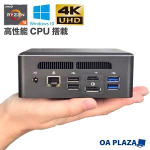 新品パソコン ミニ デスクトップ PC リビングPC Windows10 Microsoftoffice2019 AMD Ryzen5 3550H 2.1GHz メモリ8GB 新品SSD120GB 4K出力対応 Radeon Vega 8|ugreen-oaplaza