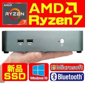 新品パソコン デスクトップ パソコン AMD Ryzen7 4800H Windows10 Microsoftoffice2019 メモリ8GB 新品M.2 128GB 5Ghz無線LAN Bluetooth HDMI 4K Radeon _F|ugreen-oaplaza