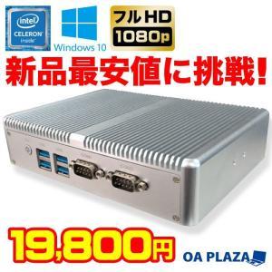 新品 パソコン デスクトップパソコン Intel Celeron 2955U ミニパソコン Windows10 Microsoftoffice2019 メモリ4GB 新品SSD128GB フルHD 1080p 縦置き可能|ugreen-oaplaza