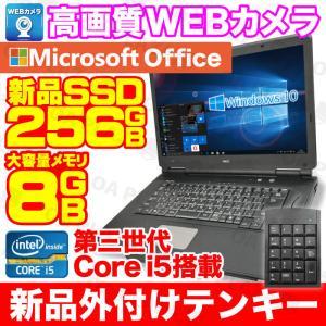 中古パソコン ノートパソコン ノートPC カメラ テンキー 第三世代Corei5 Windows10 MicrosoftOffice2019 新品SSD256GB メモリ8GB 15型 NEC 東芝 等 アウトレット|ugreen-oaplaza