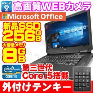 中古パソコン ノートパソコン テンキー WEBカメラ MicrosoftOffice2019 Windows10 第3世代Corei5 新品SSD256GB 8GBメモリ HDMI 15型 無線 NEC アウトレット|ugreen-oaplaza