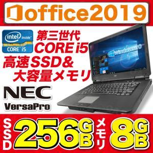 中古パソコン ノートパソコン ノートPC Microsoftoffice2019 Windows10 メモリ8GB 新品SSD256GB 第三世代Corei5 DVDRW バッテリー保証 15型 NEC Versapro 訳あり|ugreen-oaplaza