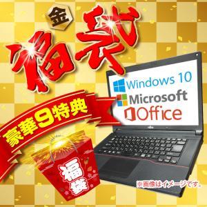 福袋 ノートパソコン Windowsノート 中古 MicrosoftOffice2019 Windows10 第三世代Corei5 新品SSD240GB メモリ8G 15型 USB3.0 東芝 富士通 NEC 等 アウトレット|ugreen-oaplaza