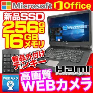 ノートパソコン 中古パソコン WEBカメラ テンキー MicrosoftOffice2019 Windows10 第3世代Corei5 新品SSD256GB 大容量16GBメモリ 15型 HDMI NEC Versapro|ugreen-oaplaza