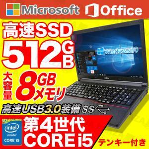 中古 ノートパソコン 中古パソコン 新品SSD512GB MicrosoftOffice2019 メモリ8GB 第4世代Corei5 Windows10 テンキー 無線 15型 USB3.0 NEC 富士通 東芝|ugreen-oaplaza
