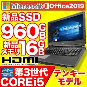 中古パソコン ノートパソコン MicrosoftOffice2019 Windows10 テンキー 新品SSD960GB 新品メモリ16GB 第3世代Corei5 15型 マルチ NEC Versapro アウトレット|ugreen-oaplaza