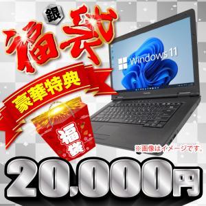 福袋 中古パソコン ノートパソコン Microsoftoffice2019 Windows10 第四世代Corei3 新品SSD240GB メモリ4GB DVD 12〜15型 シークレットパソコン アウトレット|ugreen-oaplaza
