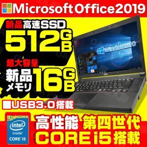 ノートパソコン 中古ノートPC WEBカメラ 第4世代Corei5 メモリ16GB 新品SSD512GB Windows10 無線 MicrosoftOffice2019 HDMI USB3.0 15型 NEC 富士通 東芝|ugreen-oaplaza