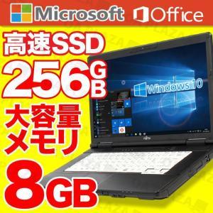 ノートパソコン 中古パソコン Windows10 Microsoftoffice2019 新品SSD256GB メモリ8GB 第三世代Corei3 DVD 15.6型 USB3.0 HDMI 富士通 ugreen-oaplaza