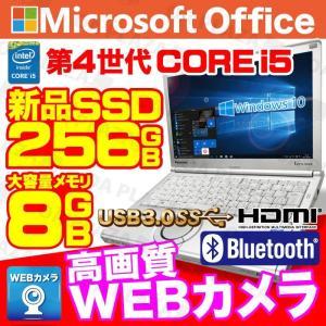 中古パソコン ノートパソコン WEBカメラ Windows10 第四世代Corei5 Microsoftoffice2019 新品SSD256GB 8GBメモリ USB3.0 Bluetooth 12型 Panasonic レッツノート|ugreen-oaplaza