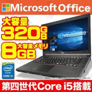 中古パソコン ノートパソコン Windows10 第4世代Corei5 メモリ8GB Microso...