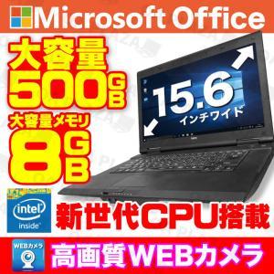 ノートパソコン 中古パソコン WEBカメラ Windows10 Microsoftoffice2019 大容量500GB 新世代Celeron メモリ8GB DVDROM 15.6型 NEC 富士通 東芝|ugreen-oaplaza