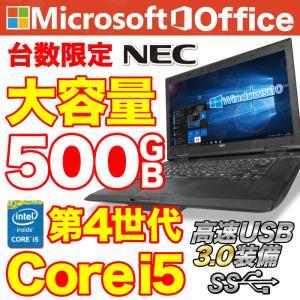 ノートパソコン 中古パソコン Windows10 キーボードカバー MicrosoftOffice2019 第四世代Corei5 大容量500GB 15型 ノートパソコン NEC Versapro 訳あり ugreen-oaplaza