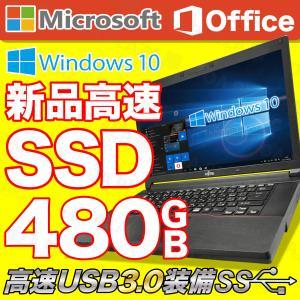 中古パソコン ノートパソコン ノートPC MicrosoftOffice2019 Windows10 新品SSD512GB 新世代CPU USB3.0 15型 NEC 富士通 東芝等 アウトレット ugreen-oaplaza
