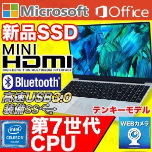 ノートパソコン 新品パソコン 第7世代CPU 15.6インチワイド液晶 フルHD Celeron J4105 1.5GHz メモリ8GB DDR4 新品SSD128GB Windows10 英語キーボード配列|ugreen-oaplaza