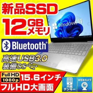 ノートパソコン 新品パソコン Windows10 Microsoftoffice2019 Bluetooth テンキー カメラ 第8世代CPU J4125 15型 メモリ12GB 新品SSD128GB アウトレット|ugreen-oaplaza