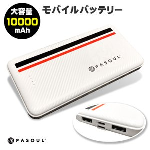 Pasoul モバイルバッテリー 大容量 10000mAh iPhone iPad Android 2USB出力ポート USB-TypeC USB-TypeB 残量表示 急速充電対応 小型 軽量 薄型|ugreen-oaplaza