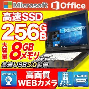中古パソコン ノートパソコン テンキー WEBカメラ Windows10 Microsoftoffice2019 新品SSD256GB 8GBメモリ Corei3 USB3.0 HDMI 富士通 LIFEBOOK アウトレット|ugreen-oaplaza