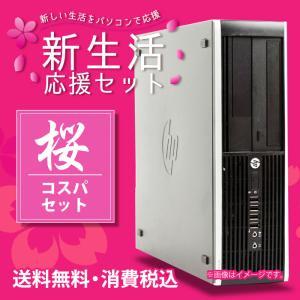 中古パソコン デスクトップパソコン 在宅勤務 テレワーク MicrosoftOffice2019 Windows10 第3世代Corei5 メモリ8GB 新品SSD512GB 大容量HDD500GB DVD HP DELL 等|ugreen-oaplaza