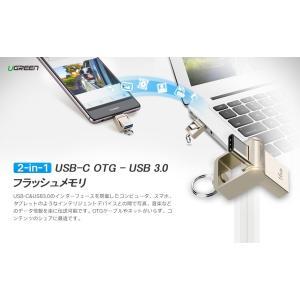 Type-C OTG フラッシュメモリー32GB USB3.1/USB3.0対応 スマホとパソコンでファイルを共有 UGREEN 30437 NP|ugreen-oaplaza
