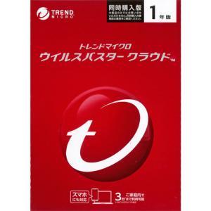 ウイルスバスター クラウド 1年版 3台利用可能 同時購入版 パッケージ版 ugreen-oaplaza