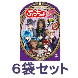 UHA味覚糖 ぷっちょ【ディズニー ツイステッドワンダーランド】6袋セット|uha-mikakuto
