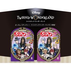 UHA味覚糖 ぷっちょ【ディズニー ツイステッドワンダーランド】6袋セット|uha-mikakuto|02