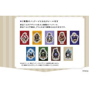 UHA味覚糖 ぷっちょ【ディズニー ツイステッドワンダーランド】6袋セット|uha-mikakuto|04
