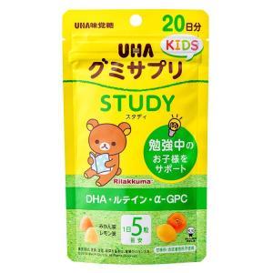 UHA味覚糖 グミサプリ KIDS STUDY 20日分|uha-mikakuto