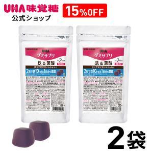 UHA味覚糖 グミサプリ 鉄&葉酸30日分 2袋セット 通販限定パッケージ|uha-mikakuto