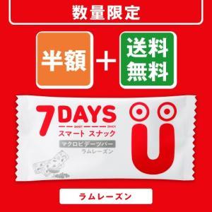 UHA味覚糖 マクロビデーツバー ラムレーズン 7DAYS スマートスナック|uha-mikakuto