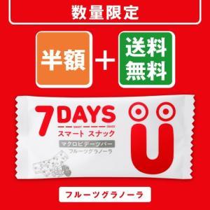 UHA味覚糖 マクロビデーツバー フルーツグラノーラ 7DAYS スマートスナック|uha-mikakuto