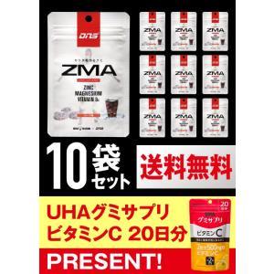 UHA味覚糖 DNSグミ ZMA コーラ味 10日分10袋セット(もれなくUHAグミサプリプレゼント!)|uha-mikakuto