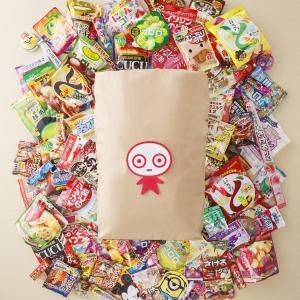 UHA味覚糖 お菓子福袋 80種類以上入り 詰め合わせ uha-mikakuto