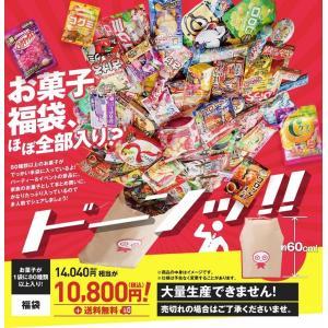 UHA味覚糖 お菓子福袋 80種類以上入り 詰め合わせ uha-mikakuto 03