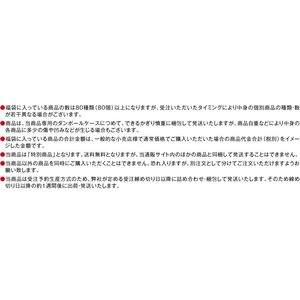 UHA味覚糖 お菓子福袋 80種類以上入り 詰め合わせ uha-mikakuto 07