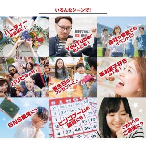 UHA味覚糖 お菓子福袋 80種類以上入り 詰め合わせ uha-mikakuto 08