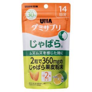UHA味覚糖 グミサプリ じゃばら 14日分|uha-mikakuto